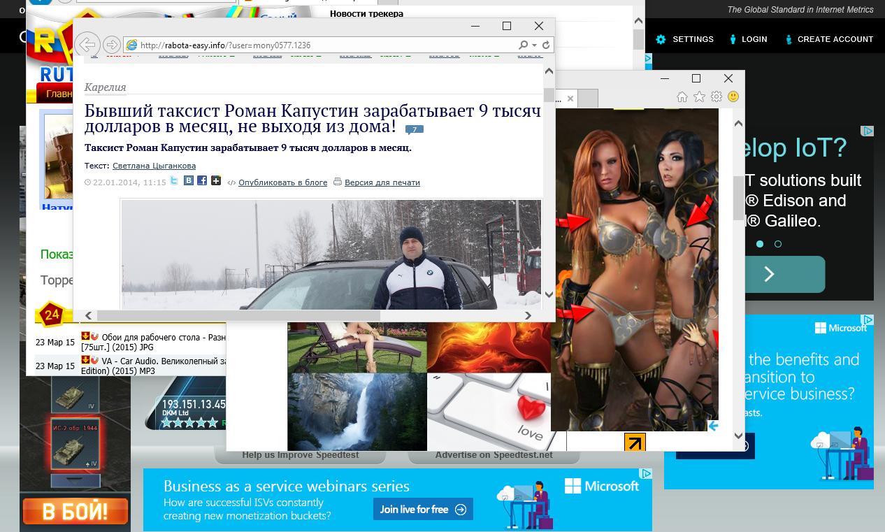 reklamma_browser